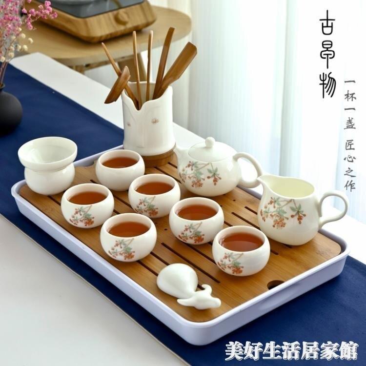 德化陶瓷羊脂玉白瓷功夫茶具套裝家用整套居家辦公蓋碗喝泡茶壺杯