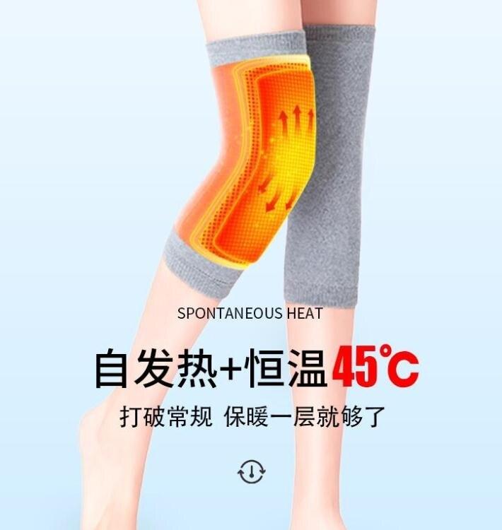 護膝 南極人護膝保暖老寒腿男女士關節防寒自發熱護xi漆蓋套疼痛加熱敷 小明同學