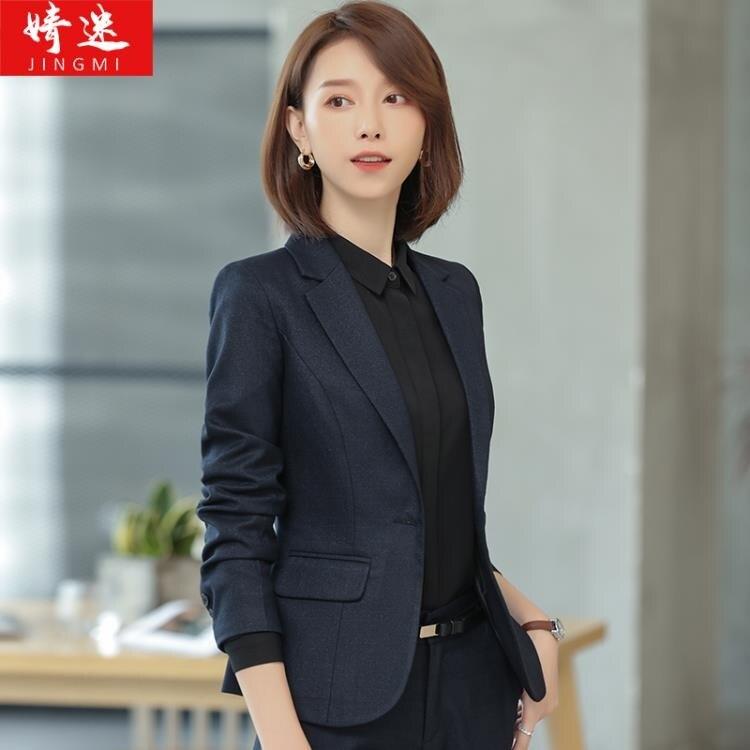 西裝外套女秋冬修身藏藍色小西服時尚氣質上班大學生女士職業套裝