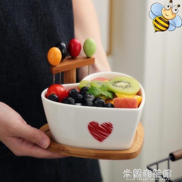 果盤 水果盤客廳創意家用小糖果盤干果盤精致沙拉碗帶叉點心盤北歐果盤 米蘭潮鞋館