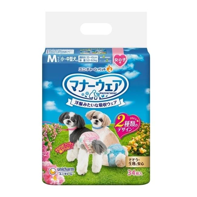 消臭大師 禮貌帶-女用(M)(34片x8包/箱)—箱購