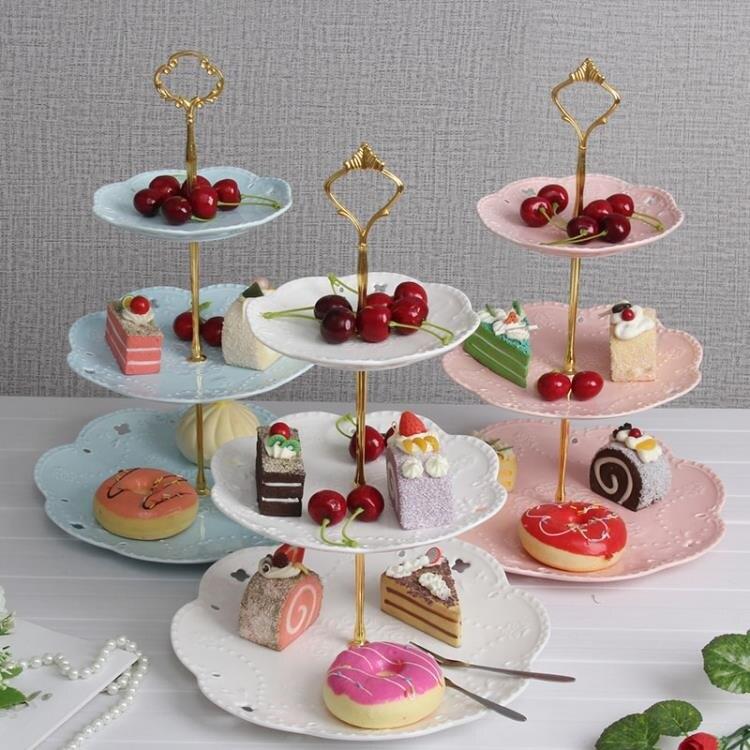 水果盤瓷江湖陶瓷水果盤歐式三層點心盤蛋糕盤多層糕點盤客廳糖果托盤架米蘭潮鞋館YYJ