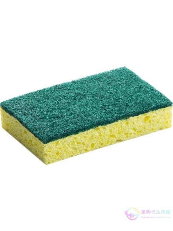 抹布 居家家木漿棉百潔布廚房海綿擦 家用去污海綿清潔刷洗碗布魔力擦  閒庭美家