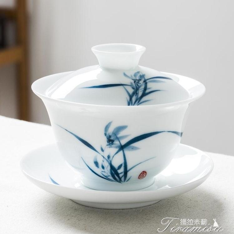 三才蓋碗 手繪三才蓋碗茶杯景德鎮白瓷單個青花瓷功夫泡喝敬沏陶瓷茶具中式
