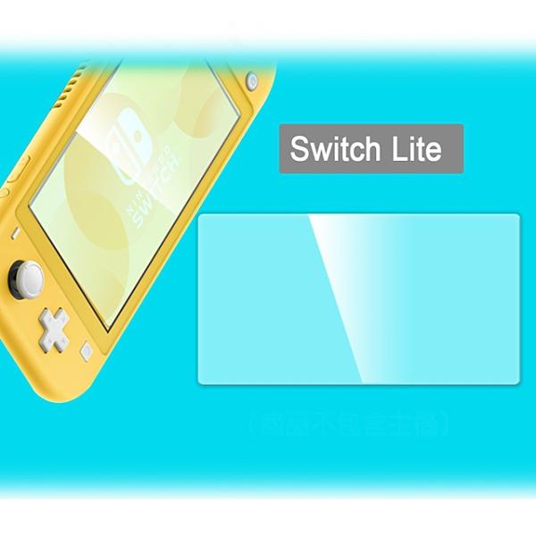 【3期零利率】全新 HBS-163 9H強化保護貼膜 Switch Lite(副廠) 精選用料 疏水疏油