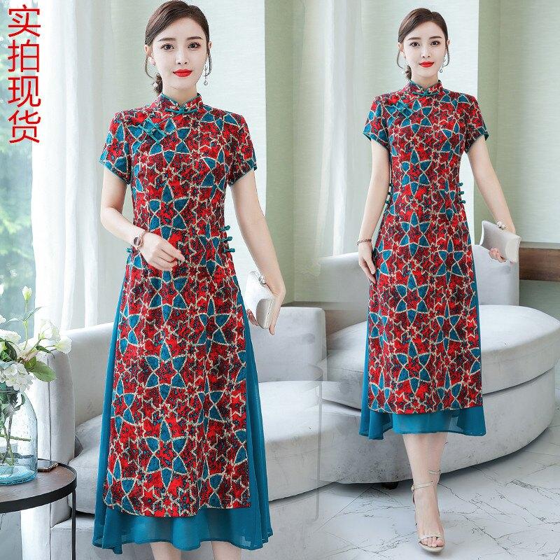 夏季奧黛中國風女裝越南奧黛長款旗袍改良民族風格連衣裙顯瘦1入