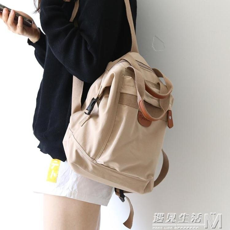 日系ins風純色後背包女新款時尚書包女韓版高中背包女後背 時尚學院