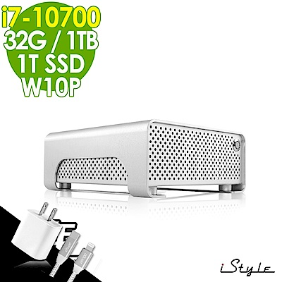 iStyle Mini 商用迷你電腦 i7-10700/32G/1TSSD+1TB/W10P/五年保固