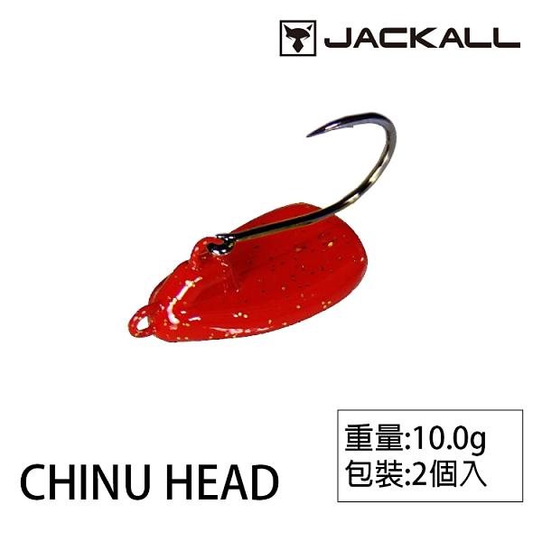 漁拓釣具 JACKALL CHIBI CHINU HEAD 10g [汲頭鉤]