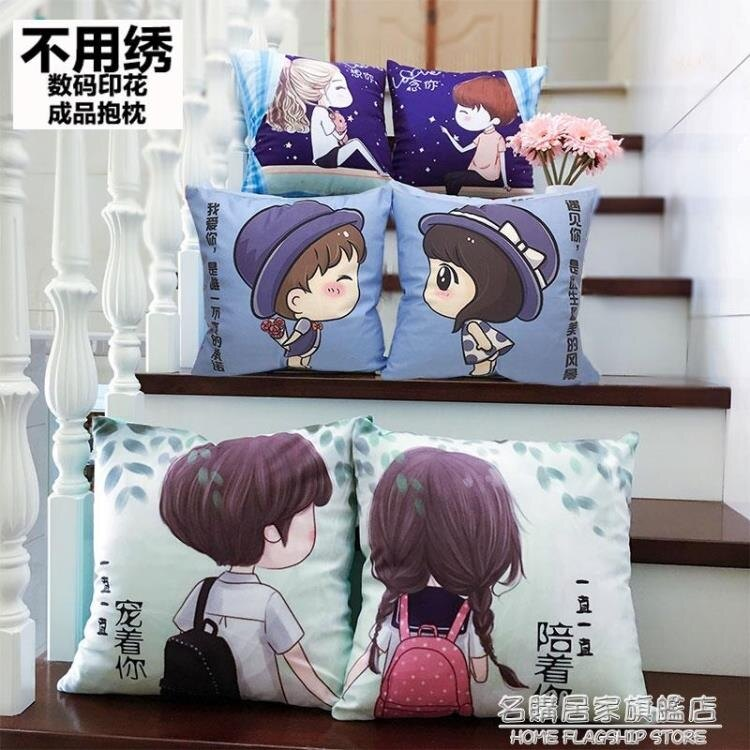 情人節日禮物情侶兩用抱枕被子一對卡通靠墊汽車靠背午睡枕頭腰枕