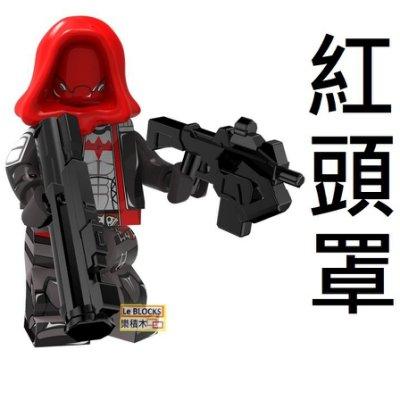 2080樂積木【當日出貨】品高 紅頭罩 袋裝 非樂高LEGO相容 正義聯盟 復仇者聯盟 超級英雄 鋼鐵人 PG1413