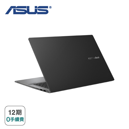 【ASUS】S533JQ-0088G1035G1 搖滾黑 華碩超薄筆電(i5-1035G1/MX350 2G/8G/512GB PCIe/15吋FHD IPS/W10)