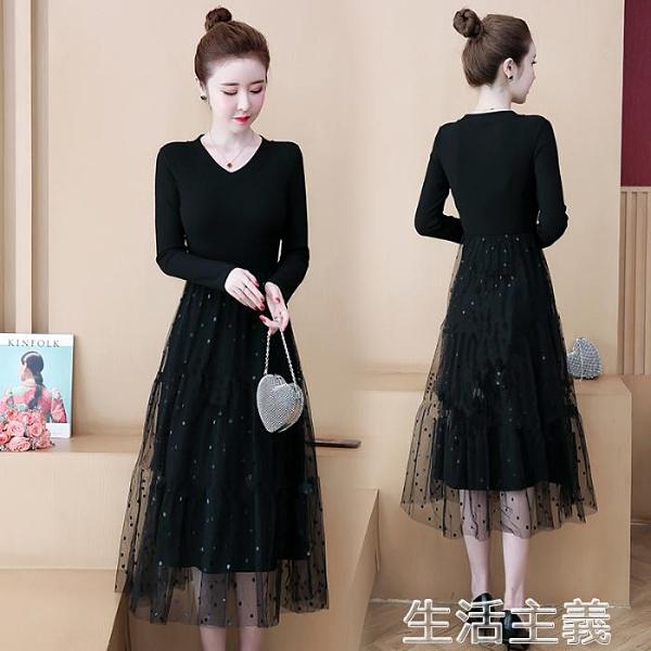 長袖洋裝 超大碼網紗裙秋冬季新款簡約針織打底拼接網紗連身裙女遮肚子 生活主義
