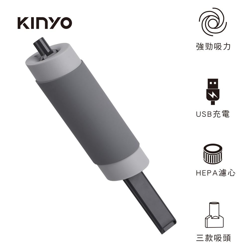 KINYO 迷你吹吸兩無線吸塵器 廠商直送:KVC5895 廠商直送