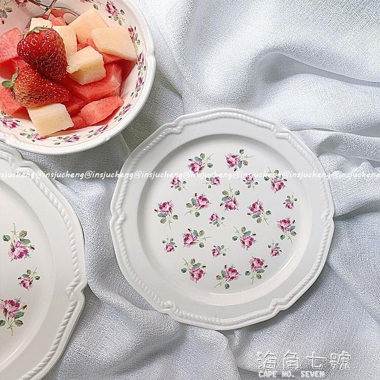 韓國風Ins紫色小玫瑰花陶瓷浮雕邊餐盤復古法式碟子甜品盤蛋糕盤 新年全館免運