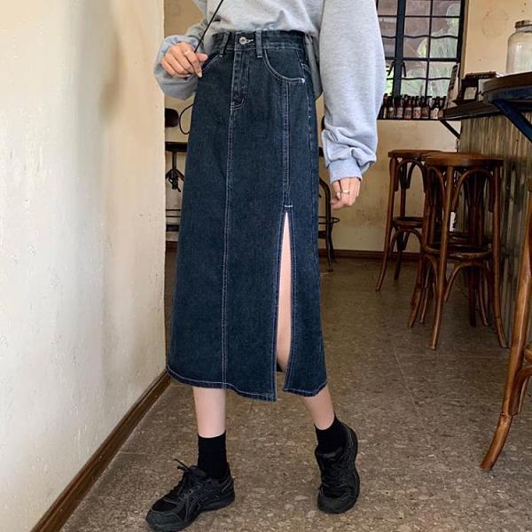 2021新品促銷 秋季高腰牛仔裙新款氣質設計感開叉半身裙女中長款垂墜感裙子
