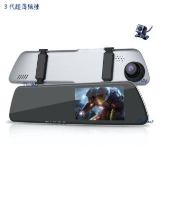 ☆ AT-200L 3代 ☆ 雙鏡頭後視鏡行車記錄器 FULL HD錄影/5吋觸控螢幕/160度廣角/倒車顯影