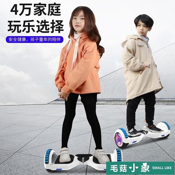 德國 左拉雙輪平衡車兒童8一12電動兩輪智慧學生代步成年自平行車【毛菇小象】