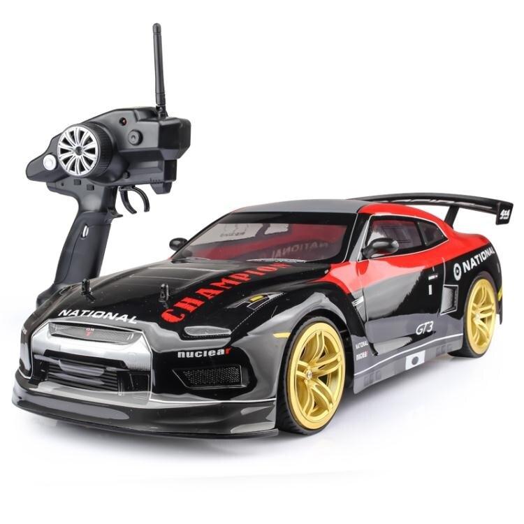 兒童男孩比賽遙控車玩具飄移越野四驅rc專業汽車模型充電高速賽車 小明同學