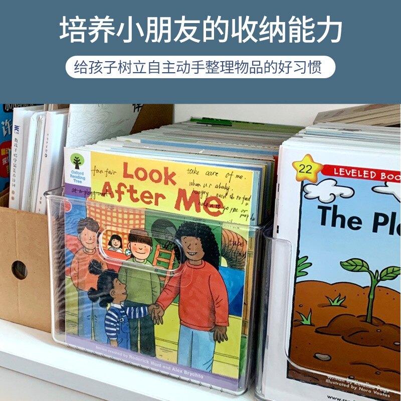 書本收納盒兒童繪本牛津樹學生放書籍整理神