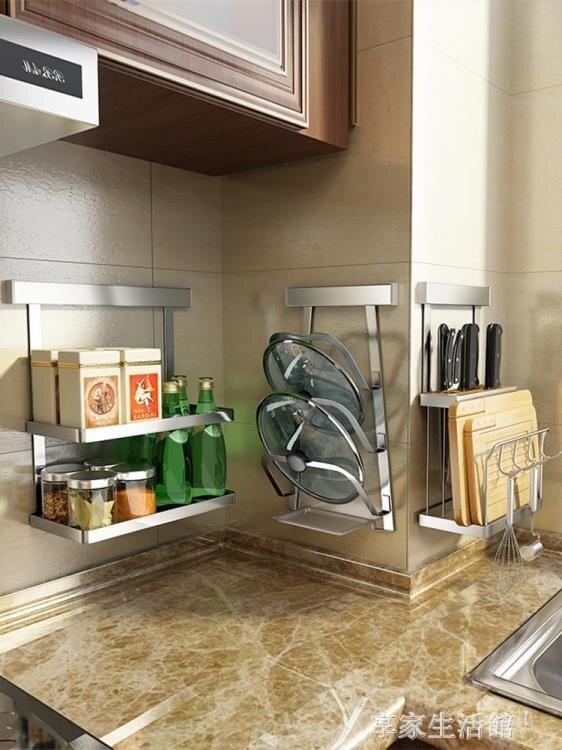 304不銹鋼免打孔廚房置物架壁掛式刀具案砧板菜刀架收納用品【全館免運】