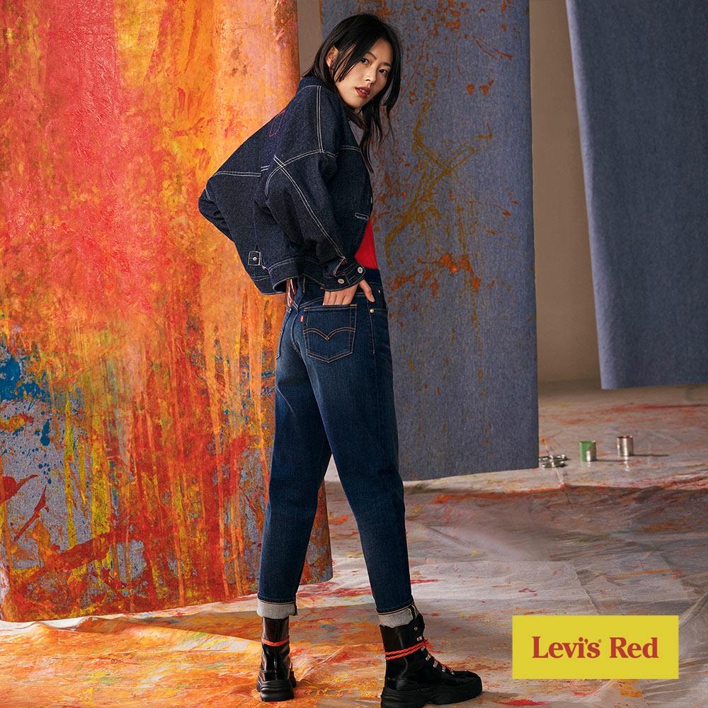 Levis 高腰男友褲 上寬下窄寬鬆版牛仔褲 CNY限量系列 金赤耳 金旗標-人氣新品 85873-0076