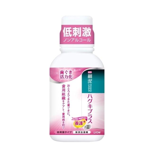日本獅王細潔適齦佳漱口水 80ml