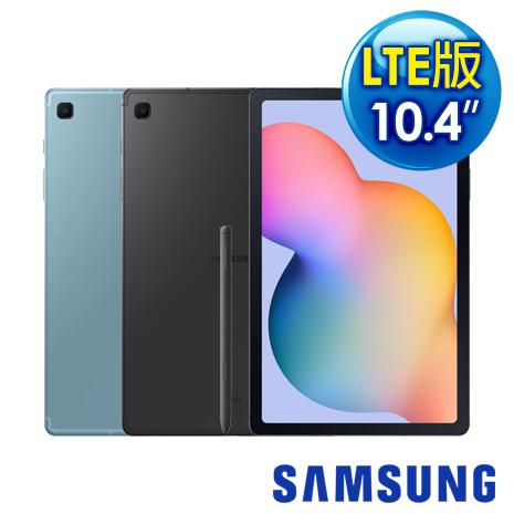 Samsung Galaxy Tab S6 Lite P615 10.4吋 LTE 平板電腦新潮藍