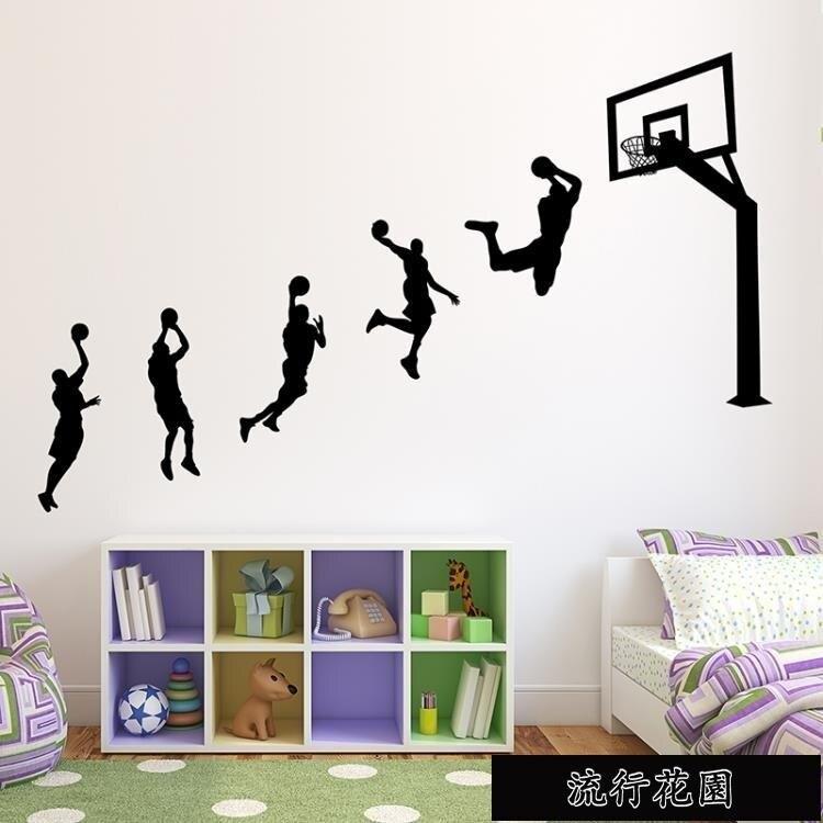 壁貼窗貼男生宿舍牆貼紙貼畫寢室房間床頭裝飾品臥室布置牆畫籃球科比海報WY