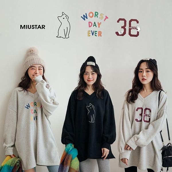 現貨-MIUSTAR 大V領膠印圖內刷毛親膚棉質上衣(共6色)【NH3318】