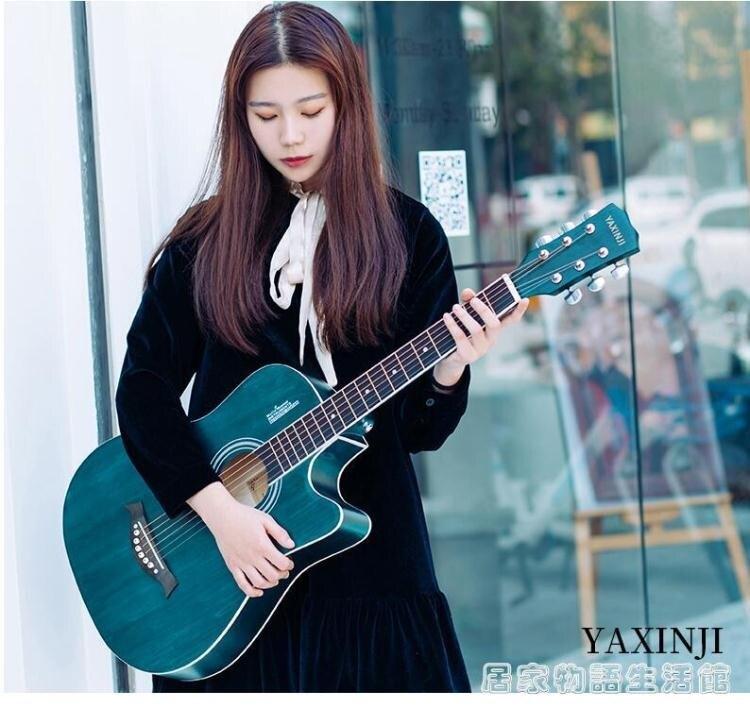 台灣現貨 38寸吉他民謠吉他初學者吉他學生新手入門吉他練習琴樂器 新年鉅惠