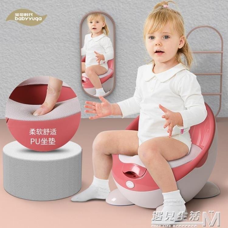 寶貝時代坐便器嬰兒童女孩寶寶馬桶幼兒小孩座廁尿桶男寶便盆尿盆