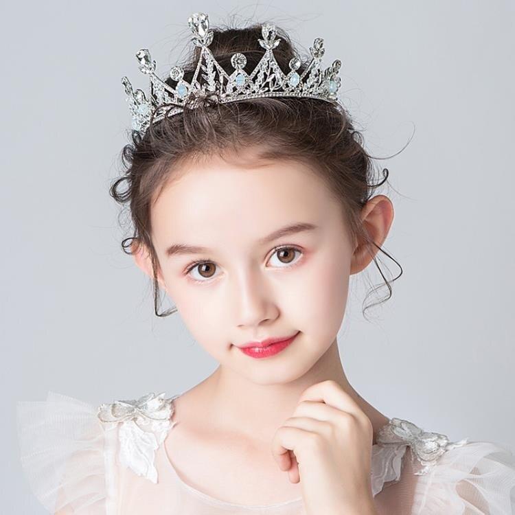 髮飾兒童皇冠頭飾公主女童王冠女孩韓式水晶發箍韓版寶寶小孩生日發飾