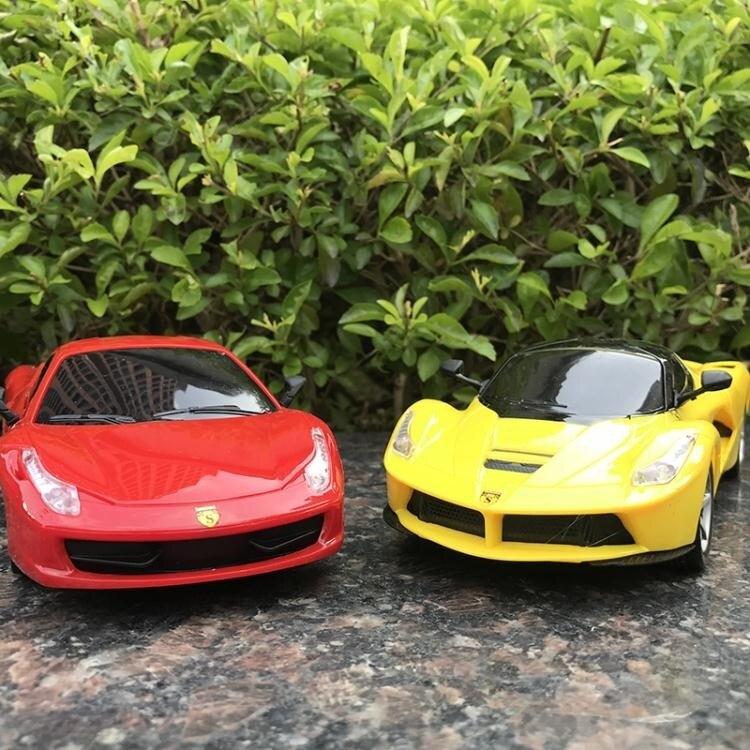 遙控車 兒童仿真汽車模型小孩玩具禮物無線漂移跑車男孩玩具車賽車【快速出貨八折下殺】