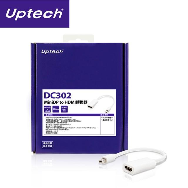 Uptech DC302 MiniDP TO HDMI 轉換器 線長15公分