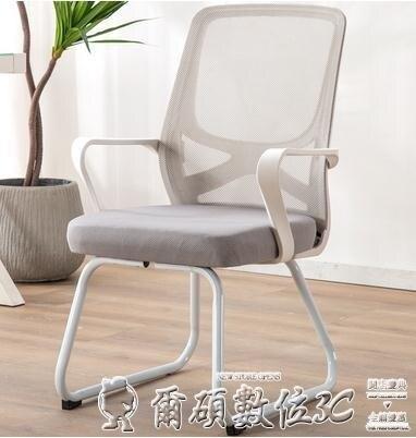 台灣現貨 辦公椅電腦椅家用辦公椅子會議靠背休閒轉椅現代簡約凳子舒適座椅遊戲椅 新年鉅惠