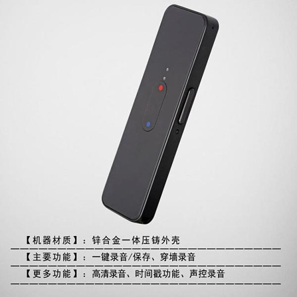 專業高清降噪穿墻錄音筆一鍵錄音保存聲控錄音音樂播放 V6