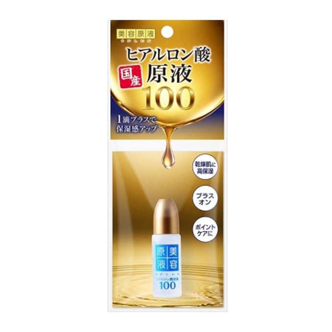 【美容原液】 高效保濕玻尿酸精純原液10ml