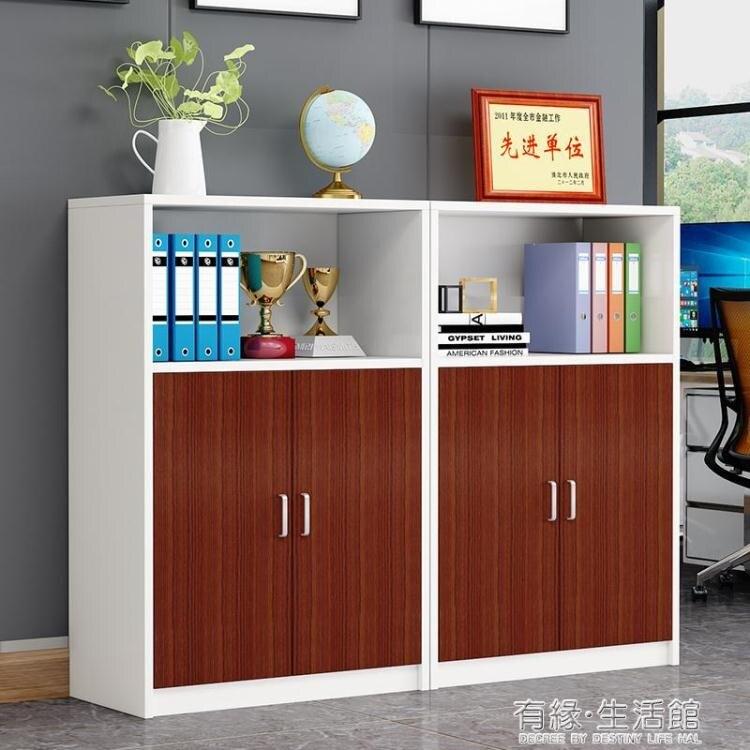 辦公室文件櫃木質儲物櫃帶鎖小型矮櫃資料櫃打印機櫃檔案隔斷櫃子 凡客名品