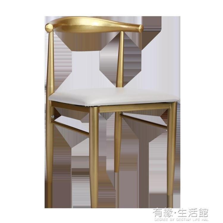 卡諾琦北歐椅子網紅化妝椅簡易書桌椅梳妝椅餐椅家用餐廳靠背椅 雙十二全館免運