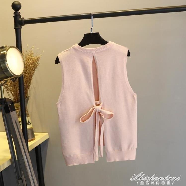 2020秋季新款韓版套頭針織衫短款無袖背心毛衣外穿馬甲上衣女Chic 時尚學院