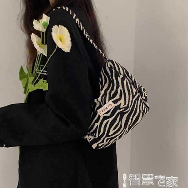手提包 斑馬紋帆布包腋下包法棍包側背斜背小包包女士包2021新款潮手拎包 【99免運】