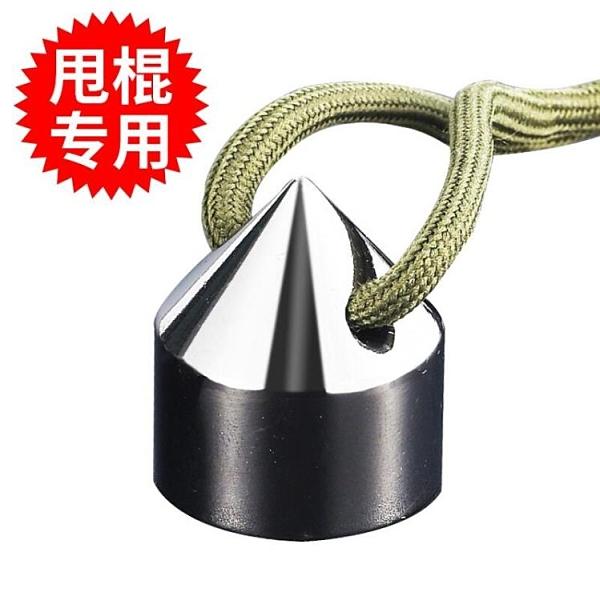 甩棍專用破窗器 - 適用於所有尺寸
