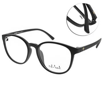 ZD-LOOK光學眼鏡 12星座系列 贈抗3C濾藍光鏡片 經典圓框款(霧黑) #KS198 C01