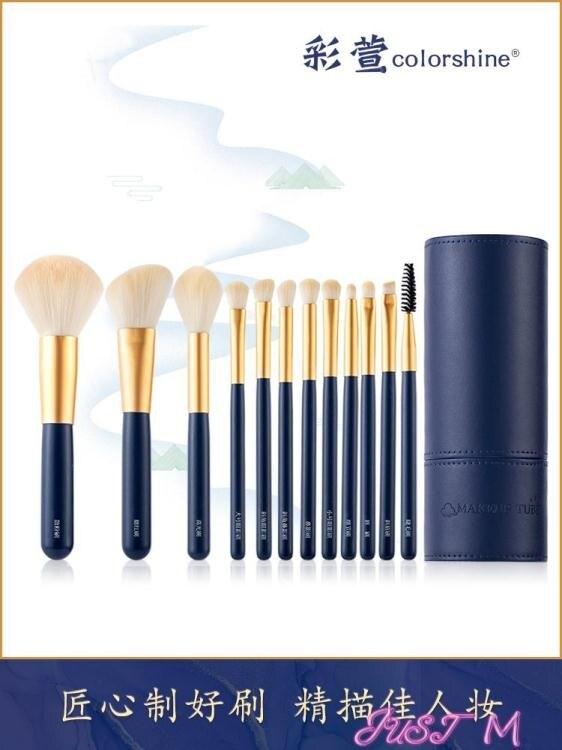 化妝刷12支化妝刷套裝眼影散粉腮紅修容高光超柔軟平價全套刷子美妝工具【快速出貨】