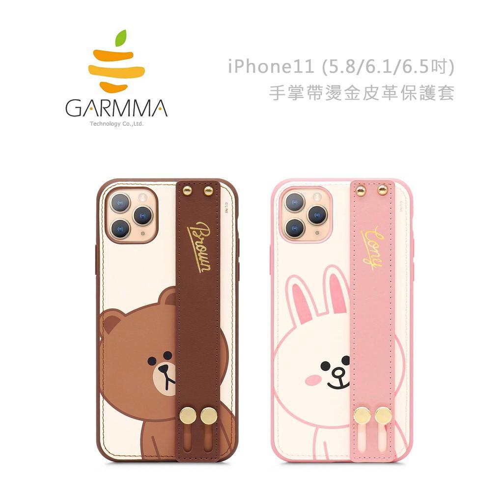 【GARMMA】iPhone11(5.8/6.1/6.5) LINE FRIENDS 手掌帶皮革保護套 光華。包你個頭