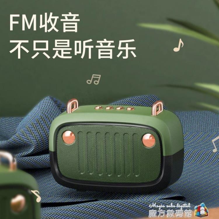藍芽音箱迷你小音響3d環繞家用重低音炮大音量