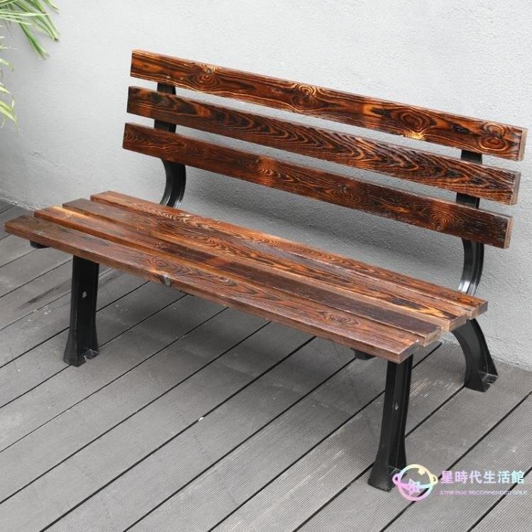 公園椅防腐木戶外松木長條靠背公園坐椅花園庭院鋁合金椅子鑄鋁創時代3C 交換禮物 送禮