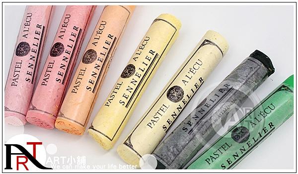 『ART小舖』法國SENNELIER申內利爾 中型粉彩全系列62色 - 單支