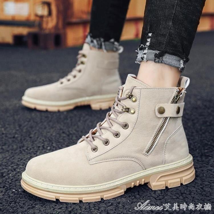 冬季馬丁靴男鞋高筒英倫風沙漠工裝靴男靴韓版中筒男士軍靴子潮鞋